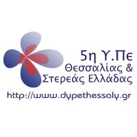5-Ygionomiki-logo